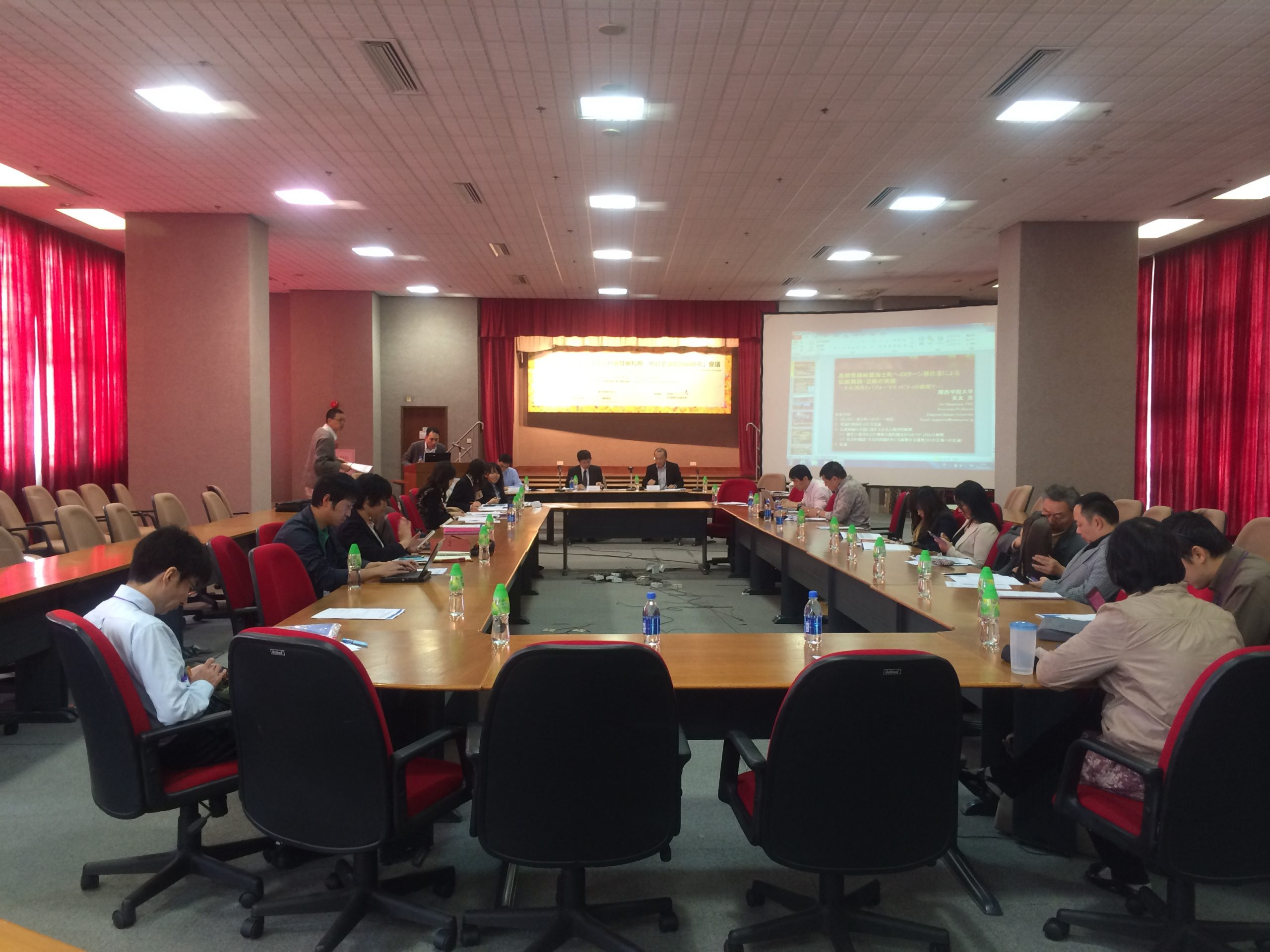 Conference on Heritage (China and Japan)1