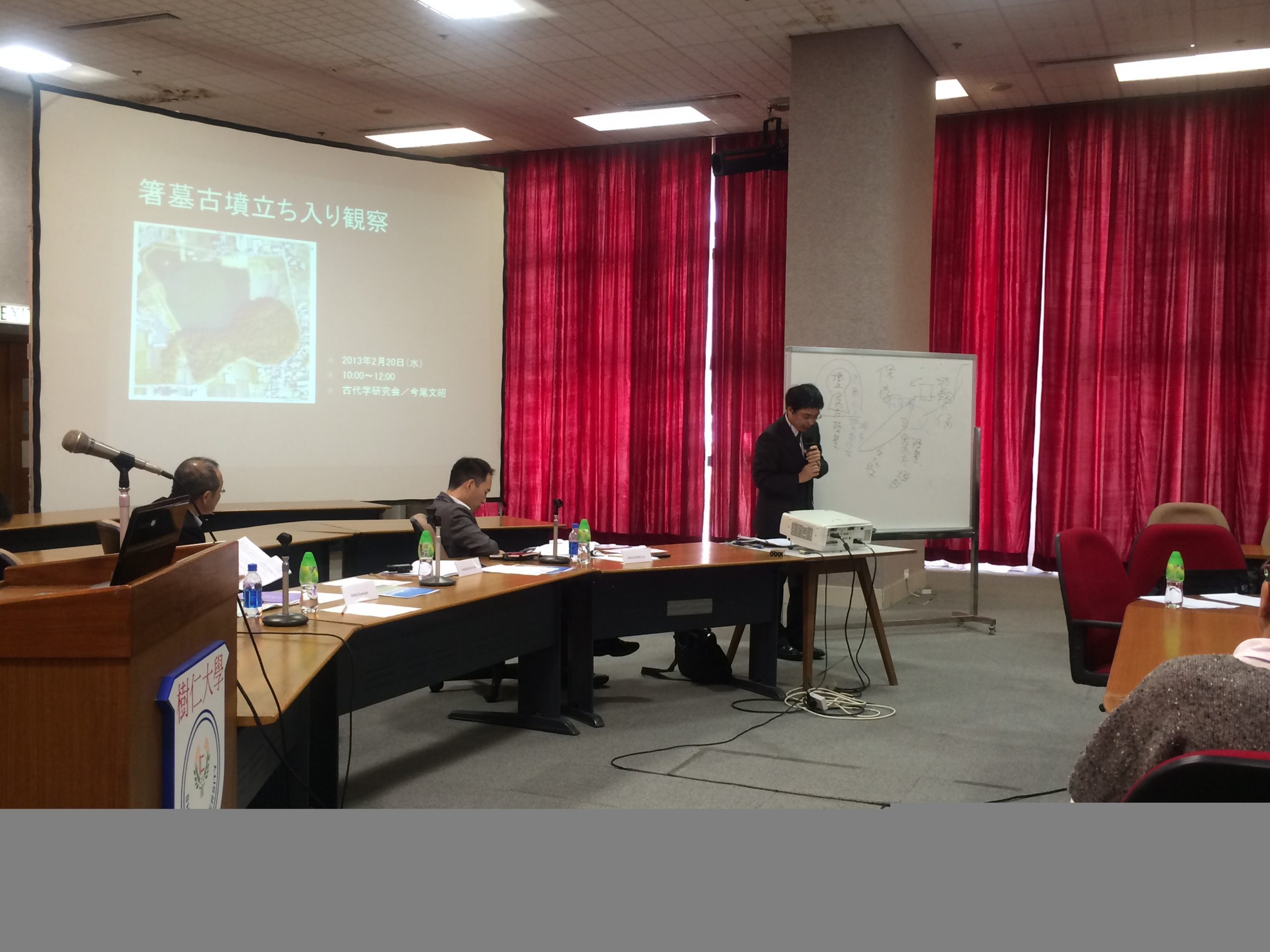 Conference on Heritage (China and Japan)2