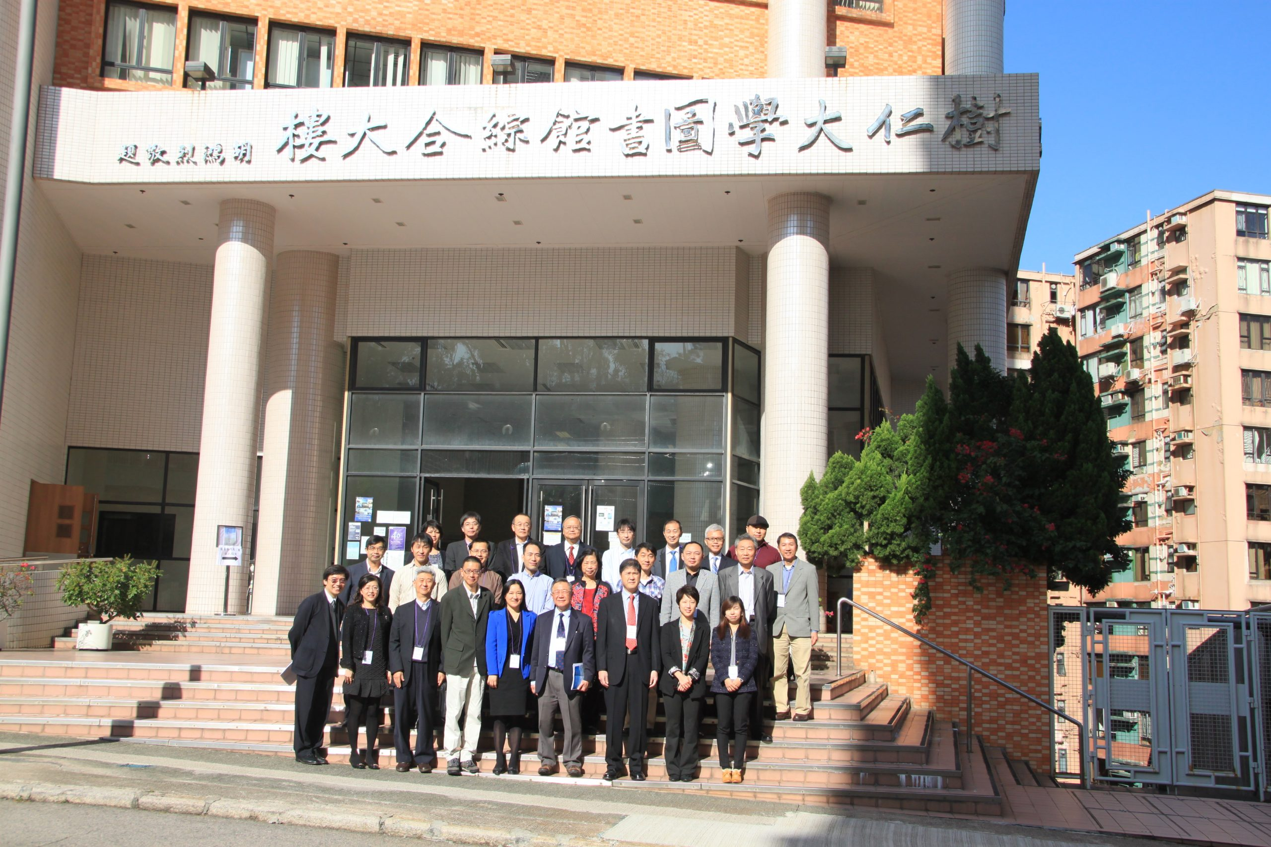 Conference on Heritage (China and Japan)3
